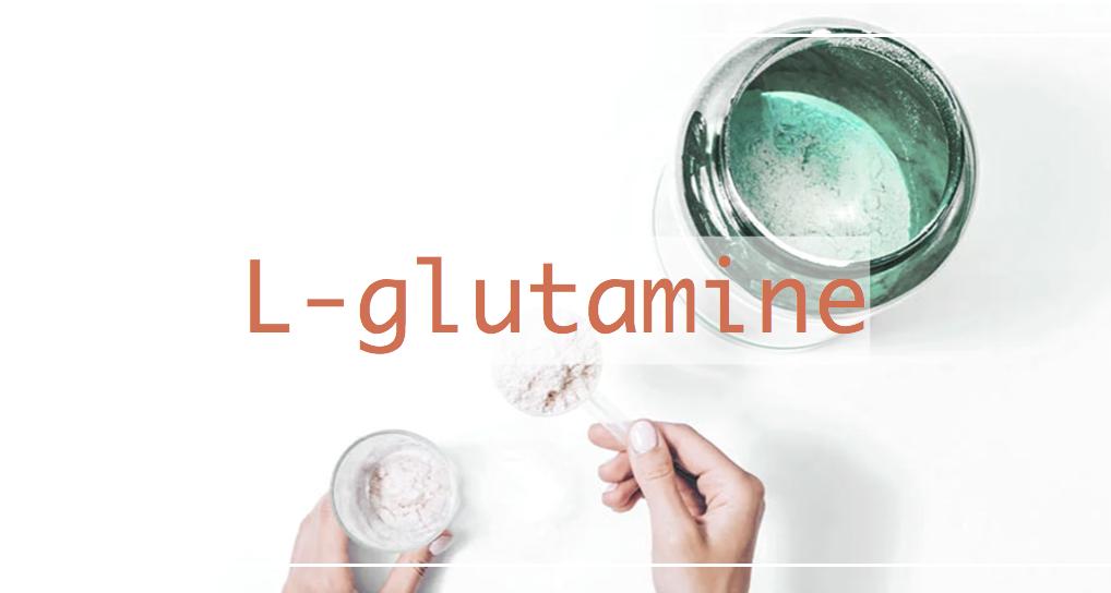 L-グルタミン